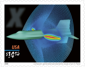 X-Planes Express Mail stamp
