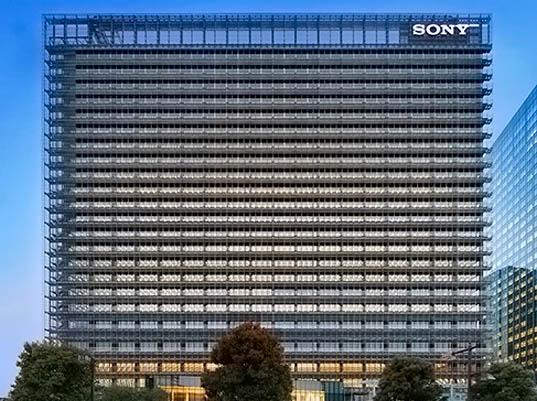 Sony City Osaki